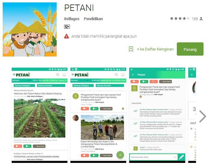 download aplikasi pertanian android Petani