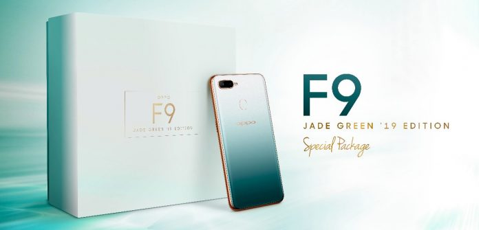 HP Oppo F9 Jade Green 19 Edition Special Package